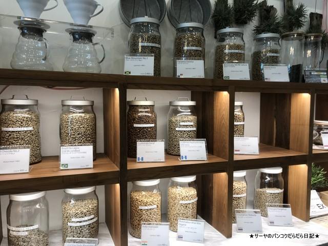 Hakata Coffee Bangkok 茶庵はかた珈琲 コーヒー豆