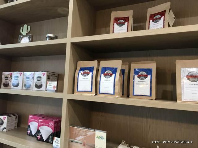 Positive Green Natural & Organic Market bangkok (6)