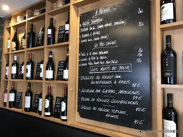 04 Bar Canitina de Quarietier (6)