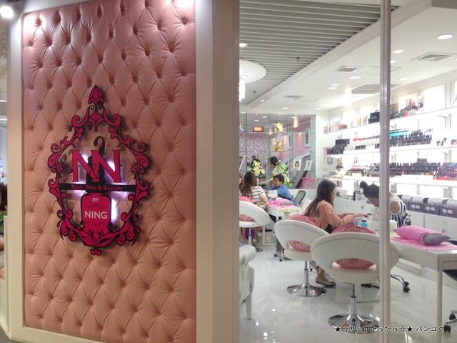 NAIL spa & salon NING MBK