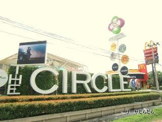 20120625 the circle 1