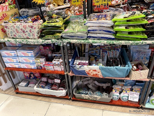 taikii shop bangkok EIGHT THONGLOR トンロー (6)