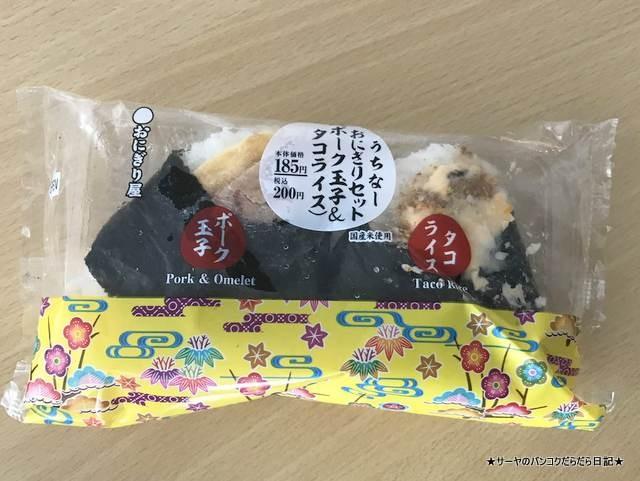 OKINAWA SOUVENIR 沖縄 土産 2019 おすすめ じゅーしー