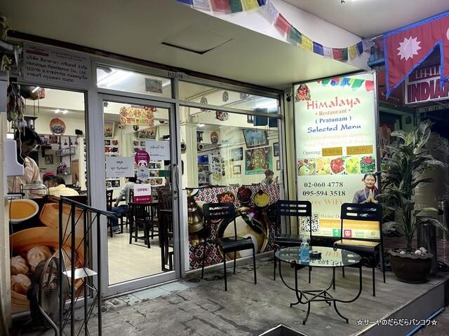 Himalaya Restaurant Bangkok ヒマラヤレストラン (1)