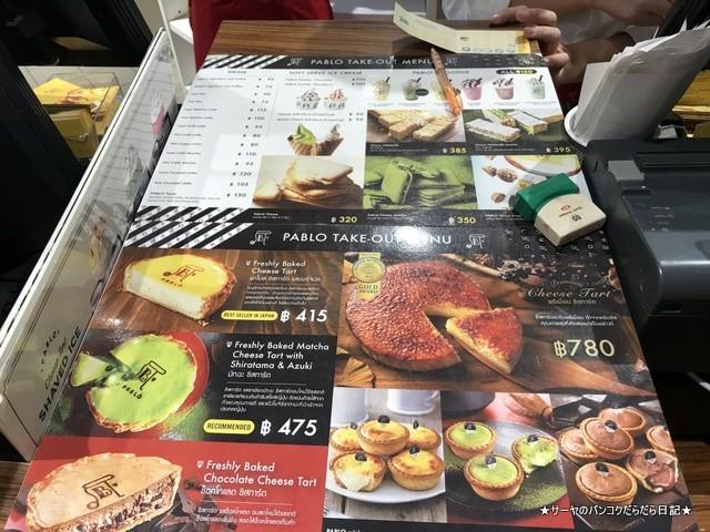 PABLO パブロ チーズタルト バンコク 大人気 (5)