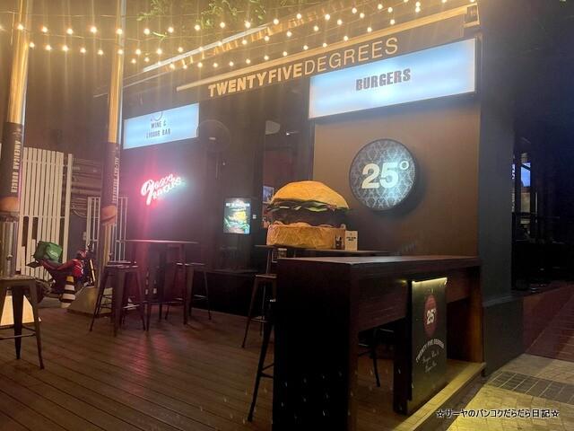 25 Degrees Burger Bar バンコク バーガー (1)