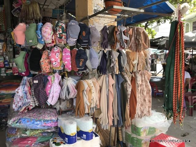 Vinh Hai Market ニャチャン 市場 買い物 (1)