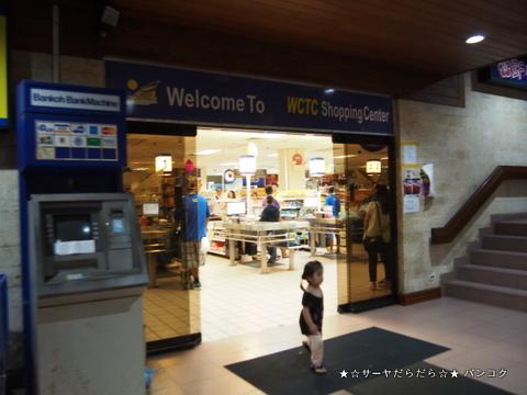 パラオ ショッピングセンター WCTC