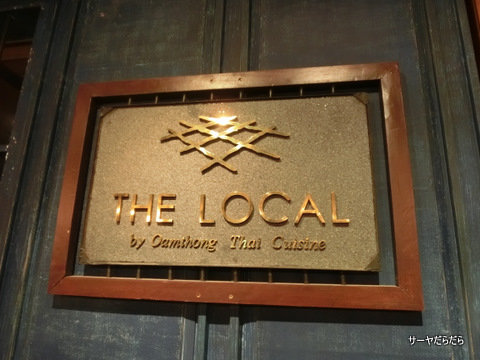 The Local 1
