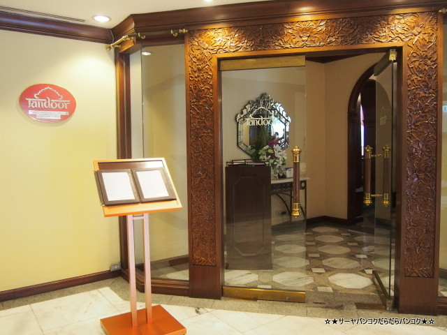 tandoor holiday inn silom バンコク インド
