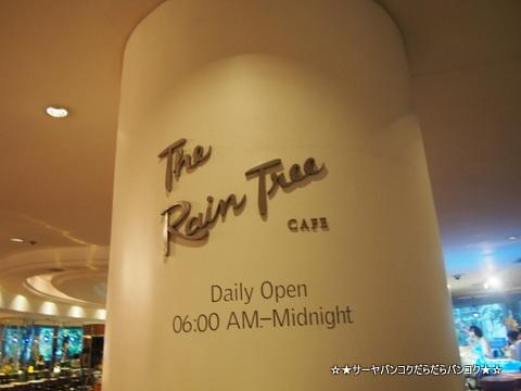 THE RAIN TREE CAFE サンデーブランチ
