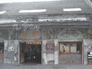 20080118 The Gallary 1