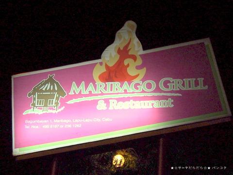 フィリピン料理 グリル マクタン島