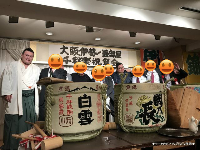 伊勢ノ海 千秋楽祝賀会 大阪 2019 三月場所 カラオケ