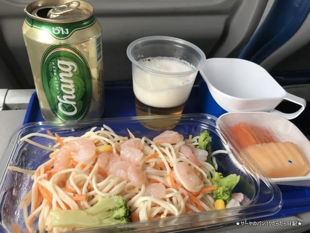 Phuquoc プーコック ベトナム バンコクエアウェイズ 機内食