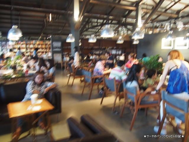 li-bra-ry at Candide The Jam Factory ライブラリー