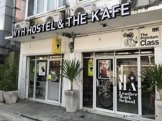 hostel かわいい ウォンウェンヤイ entrance