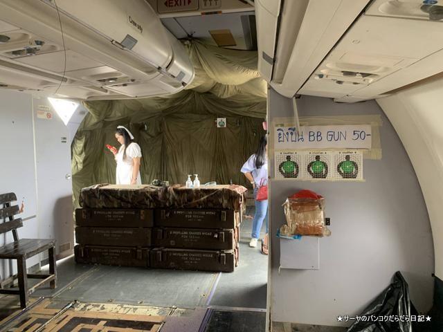 331 Station チョンブリ タイ 飛行機マニア (7)