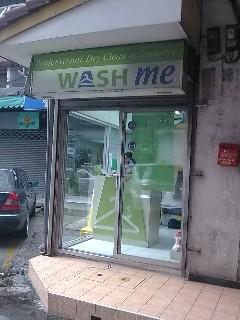 20091013 wash me 1