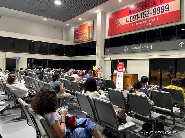 TRANG AIRPORT トラン空港 タイ旅行 (5)