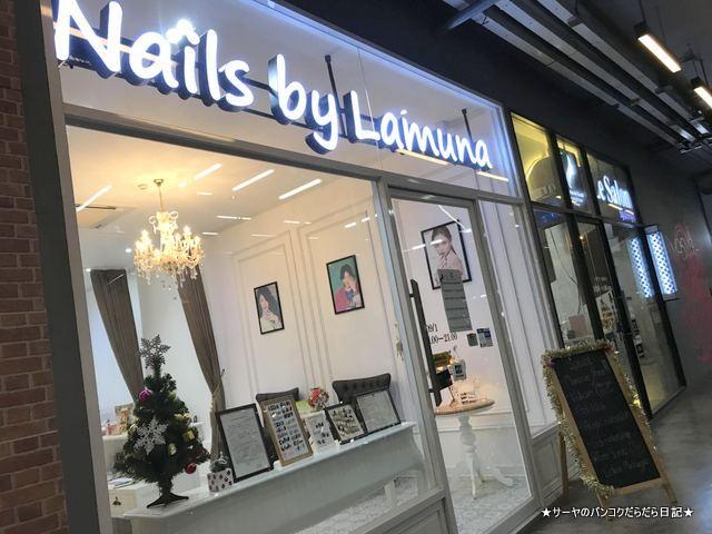 Nails by Lamuna ネイルサロン プラカノン (1)