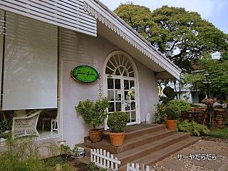 20100824 secret garden 1