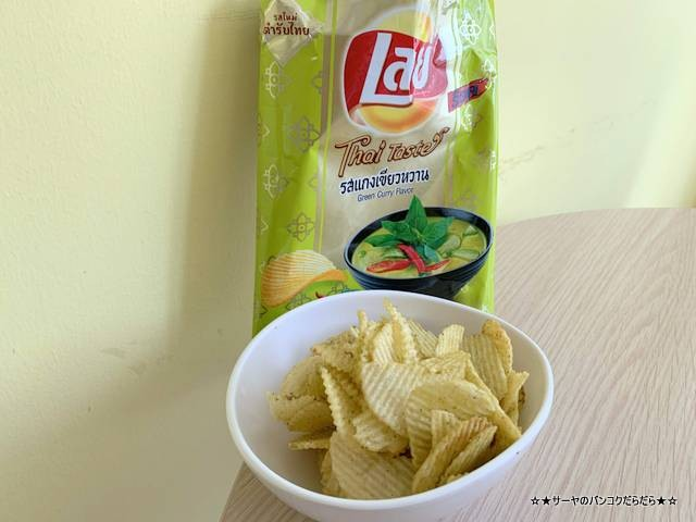 thai fraivor chips (3)