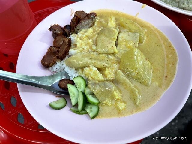 Jek Pui Curry Rice ジェックプイカレーライス (8)