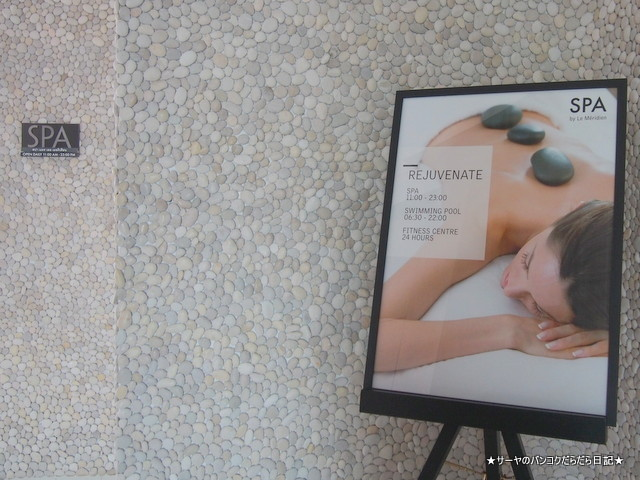 Hot Lava Touch at Spa by Le Meridien Bangkok (3)