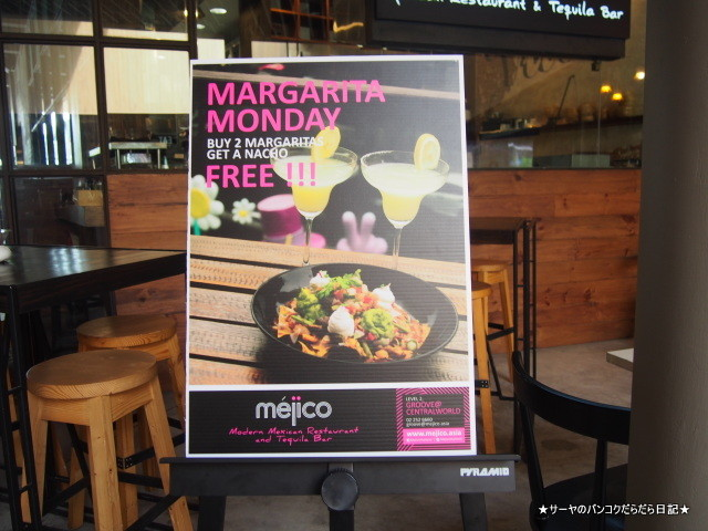 mejico bangkok mexican restaurant (2)