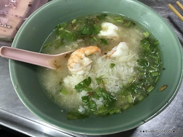 創業55年の老舗粥専門店 Khaotom Prung Thong Lo (4)