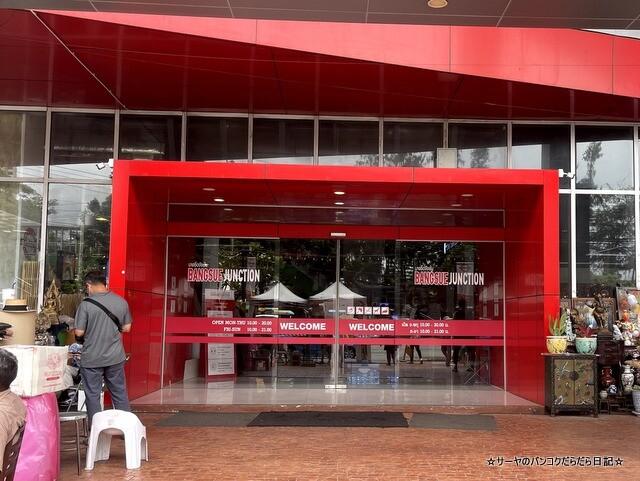 Bangsue Junction Shopping アンティーク (1)