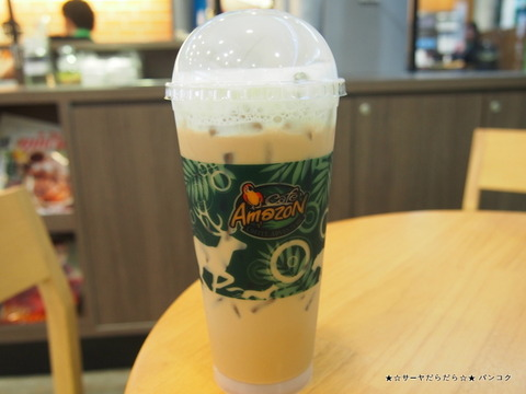 アマゾンカフェ amazon cafe bangkok