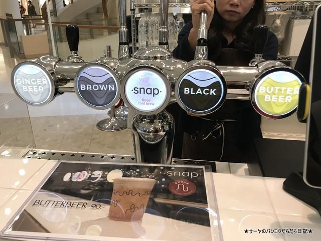 snapcafe bangkok gayson coffee coldbrew coldbrew