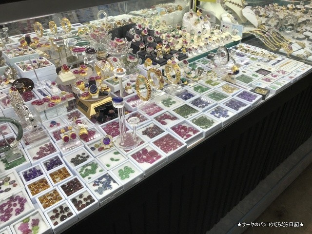 Rim Moei Market (6)