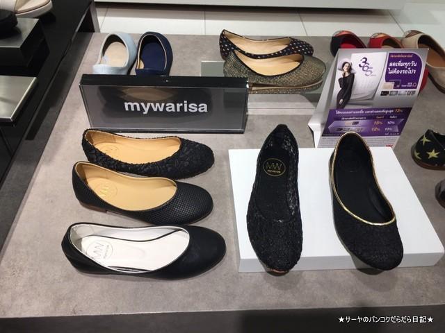 Mywarisa MW マイワリサ (4)