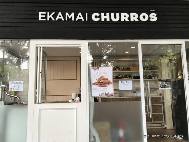 ekkamai churros  エカマイ チュロス 手土産