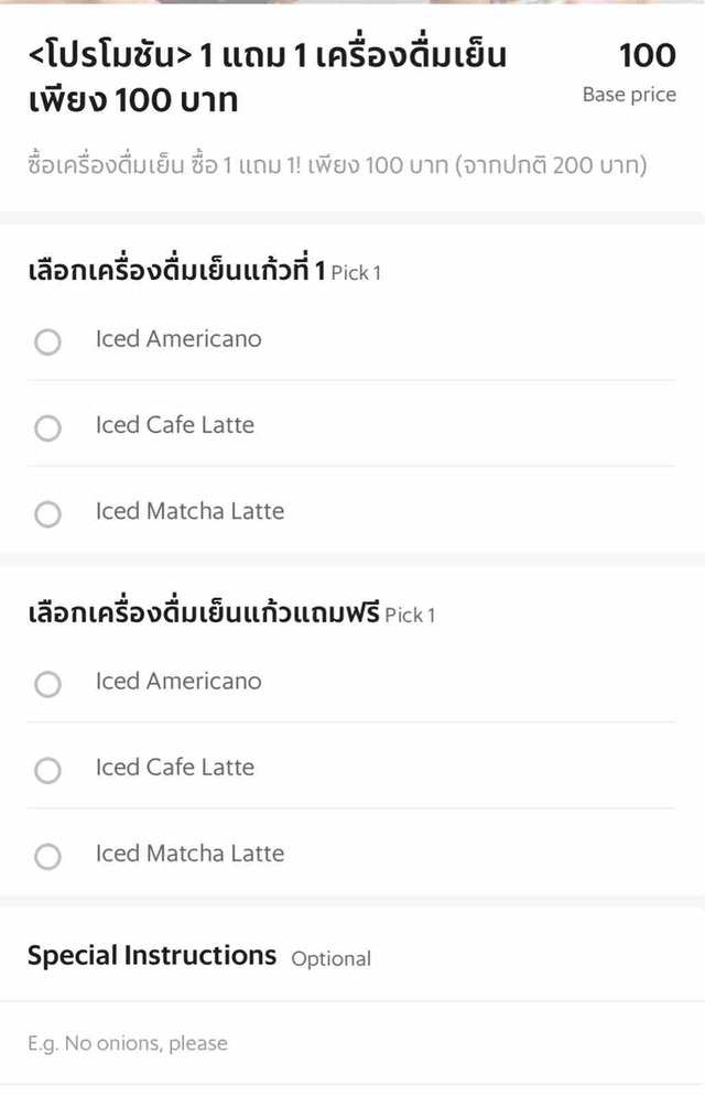 Pacamara Coffee