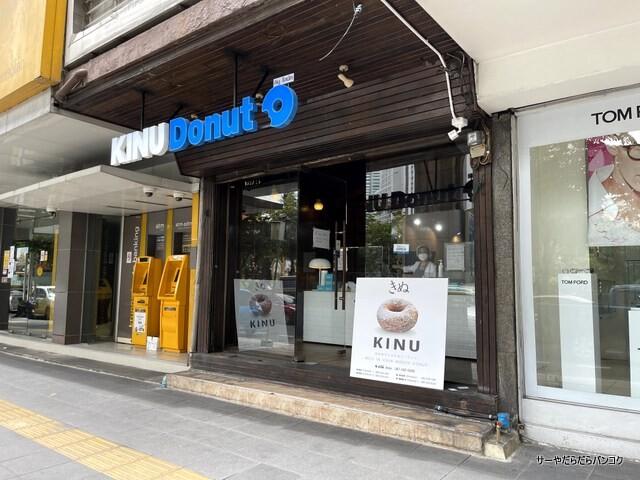 kunu donuts きぬドーナツ プロンポン (1)