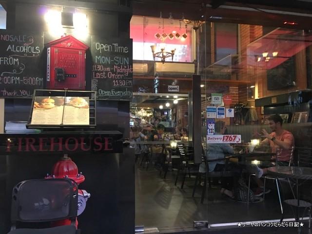 Firehouse Sukhumvit Bangkok ハンバーガー (2)-001