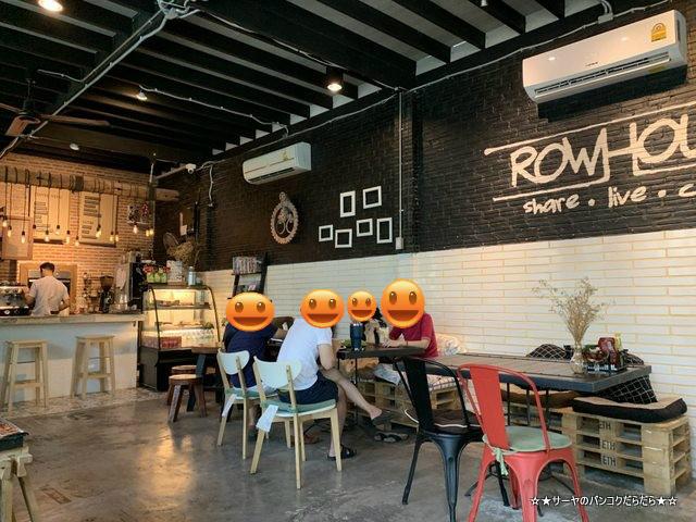 Row Hou8e Cafe Hua Hin