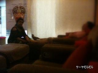 20110123 massage singapore 2