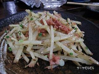 20110914 咲乃や 14