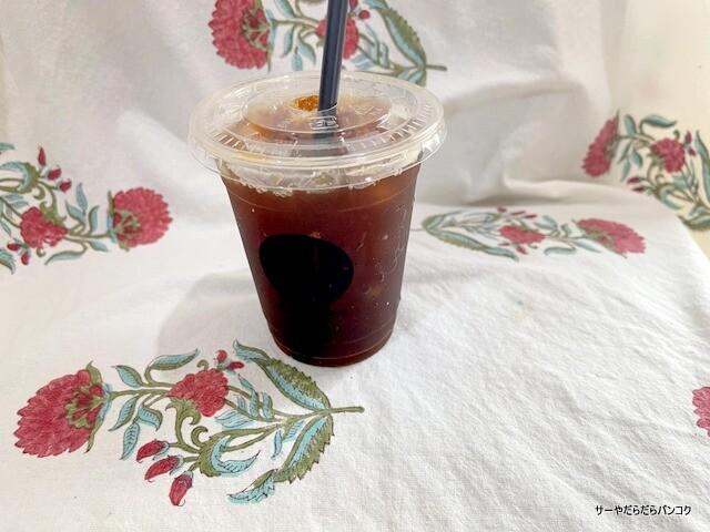Buy 1 Get 1 Free Greyhound Coffee  (4)