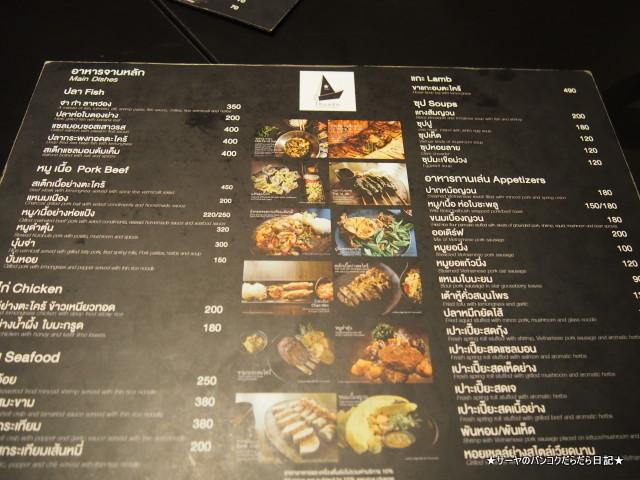 ベトナム料理レストラン Thuyen (3)