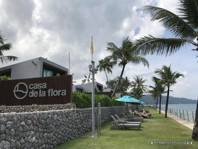 Casa de La Flora カオヤイ 五つ星 タイ (20)