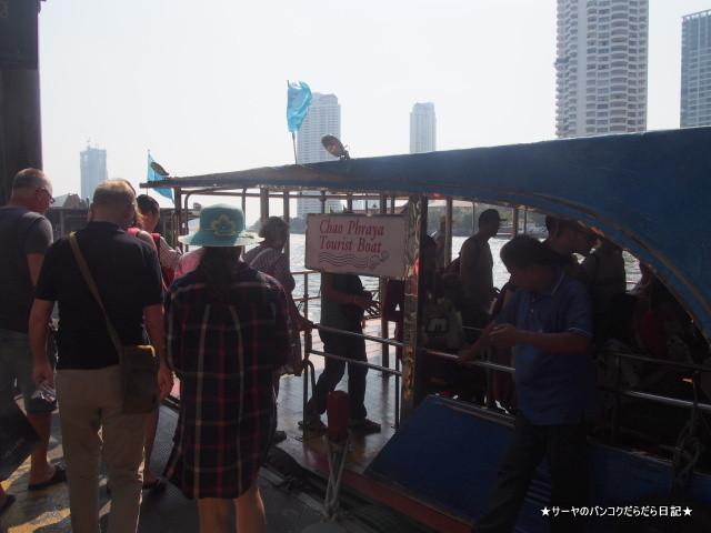 Chao Phraya Tourist Boat チャオプラヤー 船 メコン