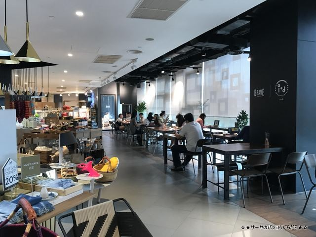I+D Style Cafe x Brave Roastersiam discovery カフェ (3)