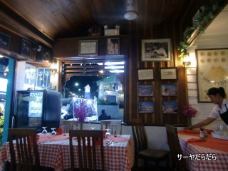 Caruso Italian Restaurant  4