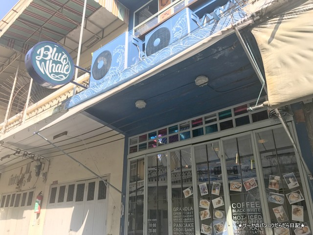 Blue Whale Cafe バンコク 青いラテ (3)